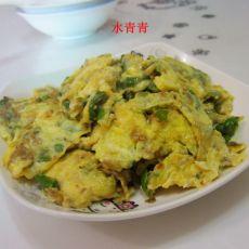 青椒咖喱蛋