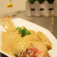 咖喱红歌立鱼的做法