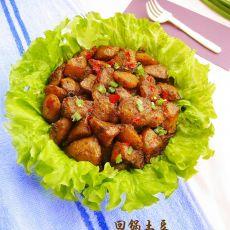 回锅土豆的做法