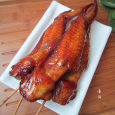 香烤鸡全翅