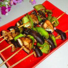 香烤尖椒香菇串的做法