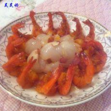 荔枝香酥凤尾虾的做法