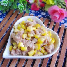 玉米粒蒸瘦肉的做法
