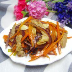 胡萝卜丝炒洋葱
