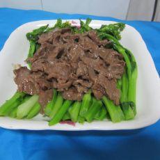 牛肉炒迟菜心