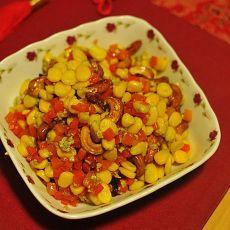 胡萝卜玉米炒腰果的做法