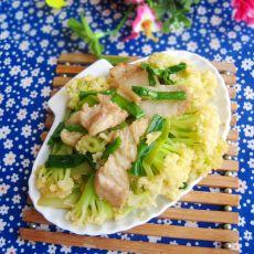 腩肉干锅菜花的做法
