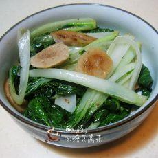 包心贡丸炒小白菜