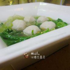 鱼丸煮生菜