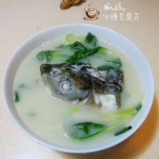 鱼头滚小白菜的做法