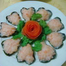 紫菜心形虾茸