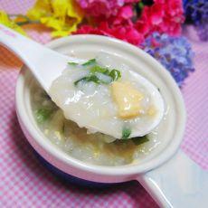咸蛋芥菜粥的做法