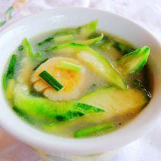 鲜带子丝瓜汤