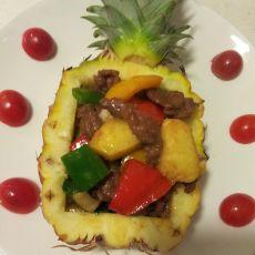 子姜菠萝牛肉的做法