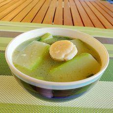 鲜带子煮节瓜汤