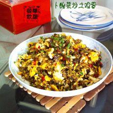 卜酸菜炒土鸡蛋的做法