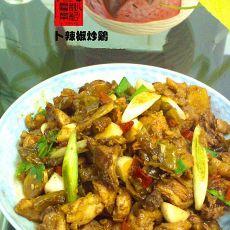 卜辣椒炒鸡的做法