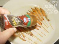 黑椒烧烤风味虾的做法步骤:10