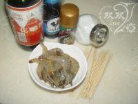 黑椒烧烤风味虾的做法步骤:4