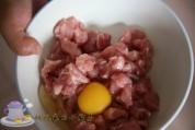 菠萝咕老肉的做法步骤:4