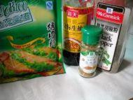 微波版法式黑椒烤肉的做法步骤:3