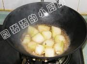 豆豉烧冬瓜的做法步骤:5