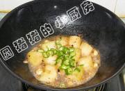 豆豉烧冬瓜的做法步骤:7
