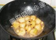 豆豉烧冬瓜的做法步骤:6