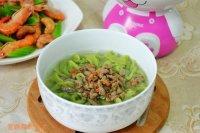 猪肝胡萝卜菠菜面的做法步骤:13