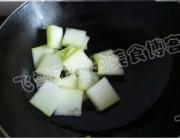 虾米冬瓜汤的做法步骤:3