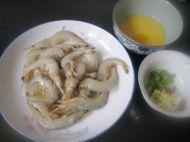 椒盐油爆虾的做法步骤:1