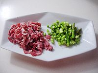 芦笋培根炒饭的做法步骤:2