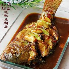 巧手待客菜---泡椒豆瓣鱼的做法