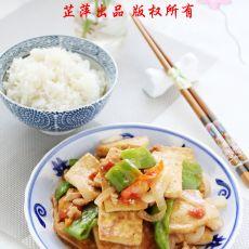 家常豆腐的做法