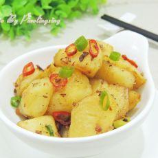 孜然椒盐土豆的做法