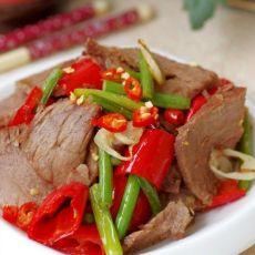 10分钟小炒牛肉片的做法
