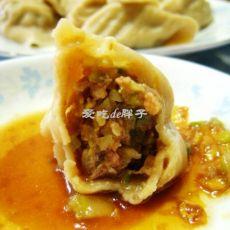 芹菜羊肉灌汤水饺