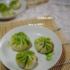 韭菜鲜肉小笼包的做法