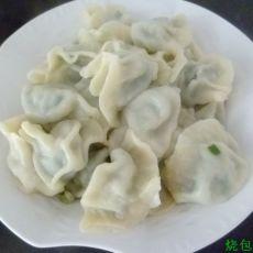 荸荠鲜肉水饺的做法