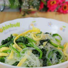 蛋丝粉丝拌菠菜的做法