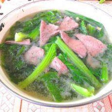 猪肝芥菜汤的做法