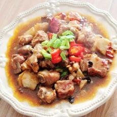 豆豉蒸排骨芋头的做法