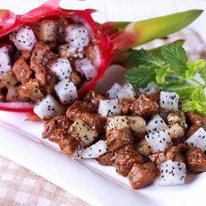 火龙果黑椒牛肉粒的做法