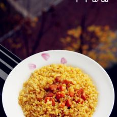 黄金咖喱蛋炒饭的做法