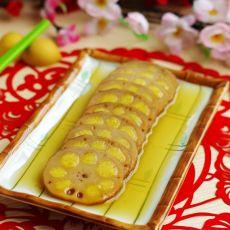 蜜汁黄米藕