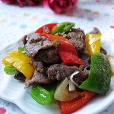 彩椒牛肉片
