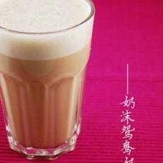 奶沫鸳鸯奶茶的做法