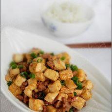 肉末炒豆腐丁的做法