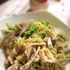 酸菜炒猪肚的做法
