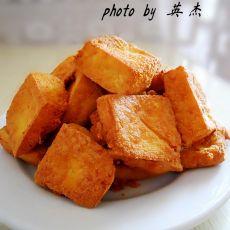 自制臭豆腐的做法
